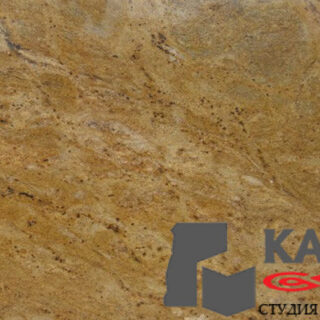 Натуральный камень гранит Madura Gold (бежевый)