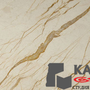 Натуральный камень мрамор Sofita Gold