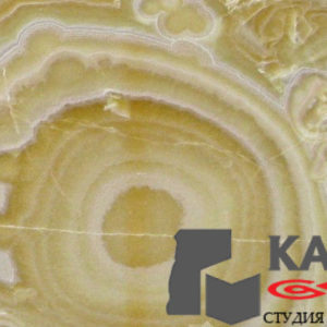 Натуральный оникс Alabastro (бежевый)